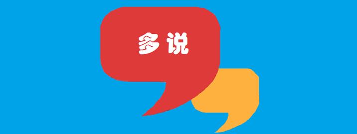 QQ截图20150130052920-副本.png